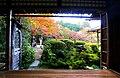 詩仙堂 - panoramio.jpg
