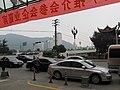 诸暨滨江中路与大桥东路交叉口 - panoramio.jpg