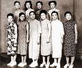 越剧十姐妹1947.jpg