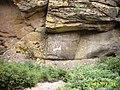 阴山岩画 - panoramio.jpg