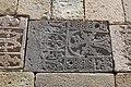 -Սոթք, Սուրբ Աստվածածին եկեղեցու ագուցված խաչքարերից 6.jpg