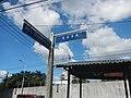 01676jfQuezon Avenue GMA MRT Stations NIA Road corner EDSA roadfvf 02.jpg
