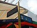 02300jfCaloocan City Highway Buildings Barangays Roads Landmarksfvf 02.jpg