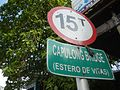 0369jfC-2 Road Capulong Raxabago Streets Bridge Estero de Vitas Tondo, Manilafvf.jpg