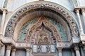 0 Venise, portail de la Nativité - Basilique St-Marc.JPG
