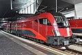1116 152-0 in Wien Hauptbahnhof, 2019 (03).jpg
