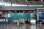 120917 Kushiro Airport Hokkaido Japan07s3.jpg