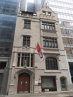 12 East 53rd Street Building in Manhattan, New York