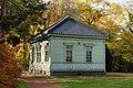 131103 Hokkaido University Botanical Gardens Sapporo Hokkaido Japan39o.jpg