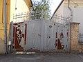 13 Kossuth Road, gate, 2020 Sárospatak.jpg