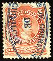 1867 Argentina 5C Chivilcoy Mi20II.jpg