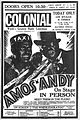 1935 - Colonial Theater Ad - 6 Feb MC - Allentown PA.jpg