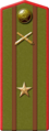 Engineer-Major