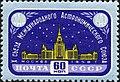 1958 CPA 2198.jpg