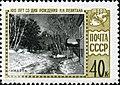 1960 CPA 2465.jpg