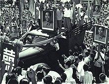 死者 文化 大革命 文化大革命を君は知っているか? 中国にはかつてこんな時代があった