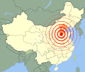 1966 Xingtai Earthquake.svg