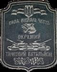 1 ОТБ.png