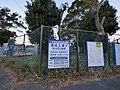 1 Chome-13 Hinochūō, Kōnan-ku, Yokohama-shi, Kanagawa-ken 234-0053, Japan - panoramio (1).jpg