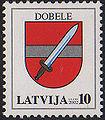 20020129 10sant Latvia Postage Stamp.jpg