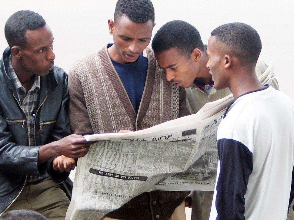 2004 reading newspaper Addis Ababa Ethiopia 91389965