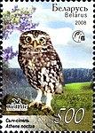 2008. Stamp of Belarus 39-2008-12-00-m768.jpg