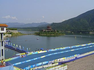 Triathlon at the 2008 Summer Olympics - The Triathlon Venue at the Ming Tomb Reservoir.
