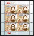 2009. Stamp of Belarus 771-2009-01-04-list.jpg