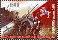 2010. Stamp of Belarus 18-2010-06-07-m.jpg