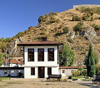 League of Prizren - The building in Prizren from inside the courtyard