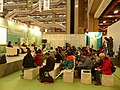 2014TIBE Day6 Hall1 Theme Square Talk Show - Strolling through the Artsphere 20140210c.jpg