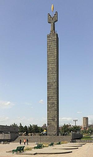 2014 Erywań, Pomnik Odrodzonej Armenii na Kaskadach (02)