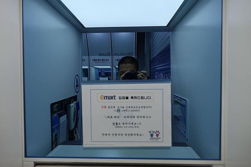 File:2015년 10월 경기도 과천시 20151025 DSC04580 최광모 Sony RX10.JPG