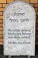 2015-02-10 Jüdischer Friedhof Berlin 32 anagoria.JPG