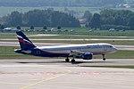 2015-08-12 Planespotting-ZRH 6208.jpg
