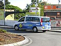 2017-11-06 Yellow fish Transfer mini bus, Albufeira.JPG