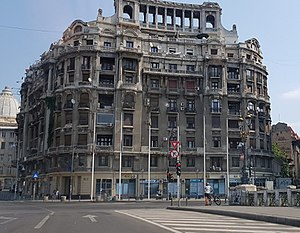 2017 Agricola-Fonciera Building Bucharest (crop).jpg