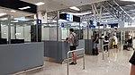 20180802 153243 passport control athens airport.jpg