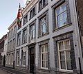 2019 Maastricht, Capucijnenstraat 98, Marres (1).jpg