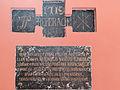 230313 Commemorative plaque of Church of Saint Dorothy in Cieksyn - 05.jpg