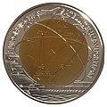 25 Euro Österreich 2006 Satellitennavigation 77.jpg