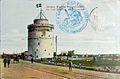 27 décembre 1915 la tour blanche Salonique.jpg