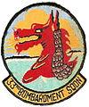 33d Bombardment Squadron - SAC - Emblem.jpg