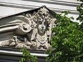 35-101-0225 Фрагмент будівлі колишньої жіночої гімназії на Великій Перспективній.jpg