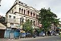 37 Strand Road - Kolkata 2016-10-11 0533.JPG
