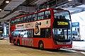 3ATENU221 at Jordan, West Kowloon Station (20190218130245).jpg