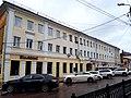 4699. Tver. Radishchev Boulevard, 29.jpg