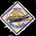 489th Bombardment Squadron - SAC - Emblem.png