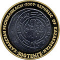 500 tenge Almaty coin a.jpg