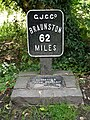62 Miles to Braunston - geograph.org.uk - 1448159.jpg